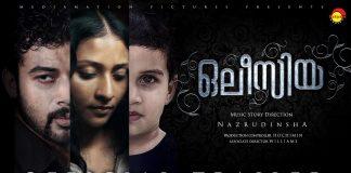 Olessia Full Movie Download