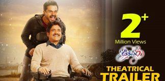 Oopiri Full Movie Download