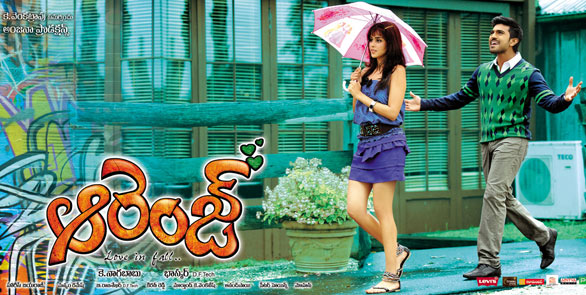 Orange Full Movie Download