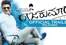 Raajakumara Full Movie Download