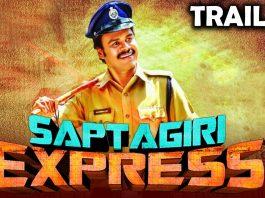Saptagiri Express Full Movie Download