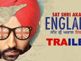 Sat Shri Akaal England Full Movie Download