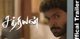 Sathriyan Full Movie Download