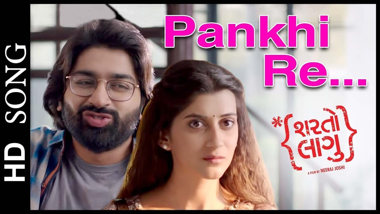 Sharato Lagu Film Pankhi Re Song