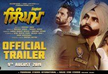 Singham Full Movie Download