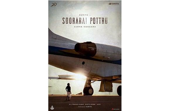 Soorarai Pottru Full Movie