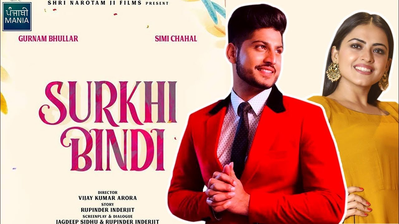 Surkhi Bindi Box Office Collection Report