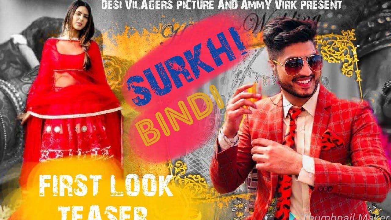 Surkhi Bindi Full Movie