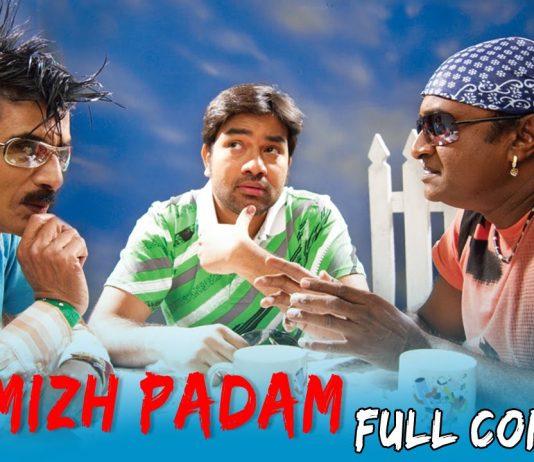 Thamizh Padam Full Movie Download