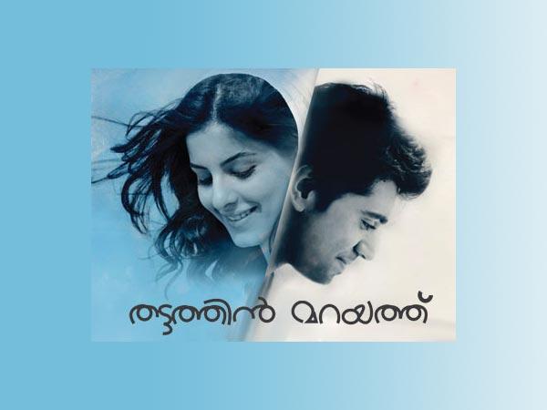 Thattathin Marayathu Full Movie Download