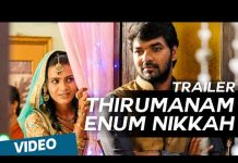 Thirumanam Enum Nikkah Full Movie Download