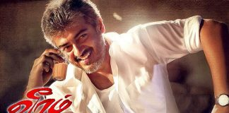 Veeram Full Movie Download