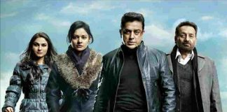 Viswaroopam 2 Full Movie Download