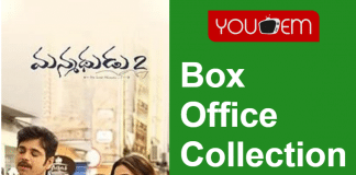 Manmadhudu 2 Box Office Collection Worldwide