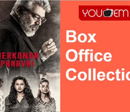 Nerkonda Paarvai Box Office Collection Worldwide