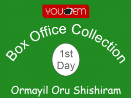 Ormayil Oru Shishiram 1st Day Box Office Collection
