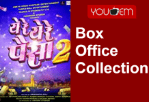 Ye Re Ye Re Paisa 2 Box Office Collection Worldwide
