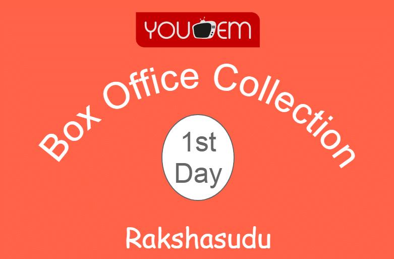 Rakshasudu 1st Day Box Office Collection