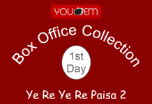 Ye Re Ye Re Paisa 2 1st Day Box Office Collection