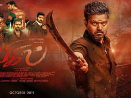 Bigil Box Office Collection