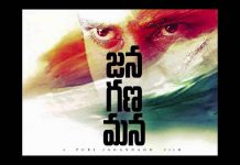 Jana Gana Mana Full Movie