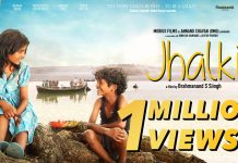 Jhalki Full Movie Download