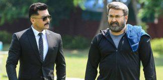 Kaappaan Full Movie Leaked Tamilrockers