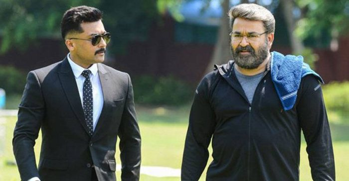 Kaappaan Full Movie Leaked Tamilrockers