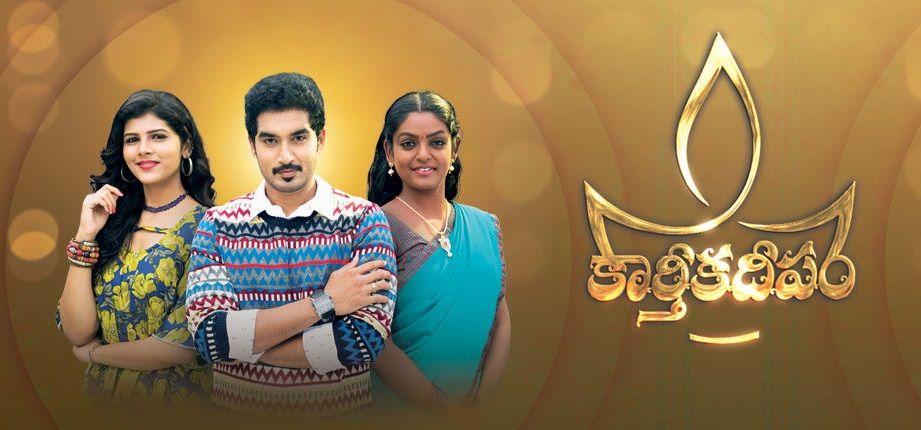 Karthika Deepam Serial
