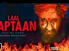 Laal Kaptaan Box Office Collection