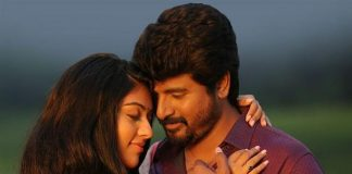 Namma Veettu Pillai Full Movie Download Tamilrockers