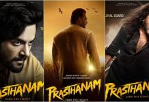 Prassthanam Full Movie Download Tamilrockers