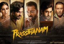 Prassthanam Movie Image