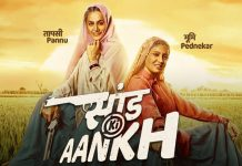 Saand Ki Aankh Box office Collection