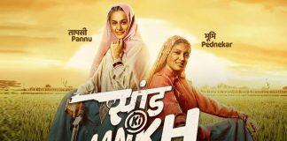 Saand Ki Aankh Box office Collection