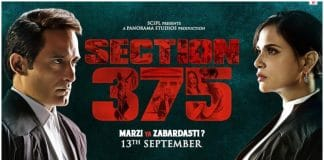 Section 375 Box Office Collection