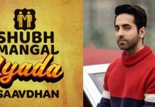 Shubh Mangal Zyada Saavdhan Full Movie