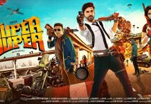 Super Duper Full Movie Download