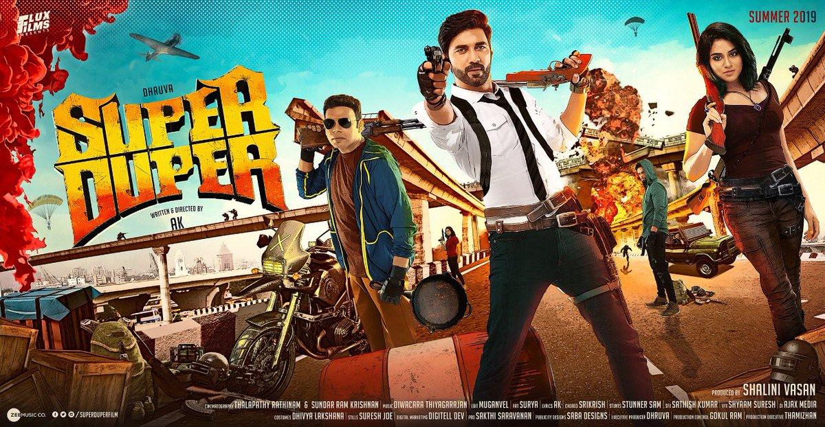 Super Duper Full Movie Download