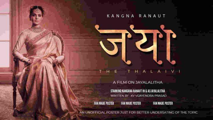 Thalavi Full Movie