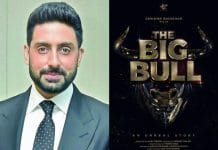 The Big Bull Full Movie