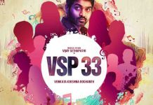 VSP 33 Full Movie