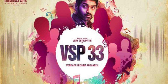 VSP 33 Full Movie