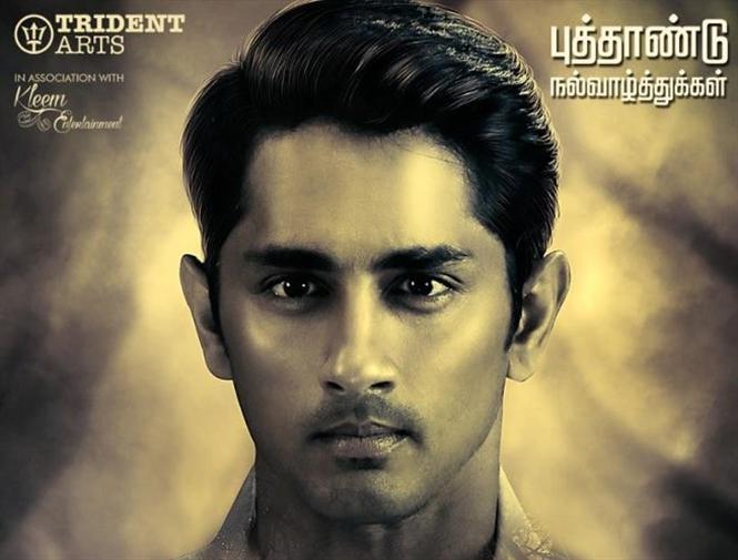 Aruvam Full Movie Download