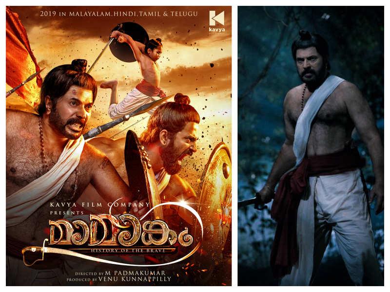 Mamangam Full Movie Download