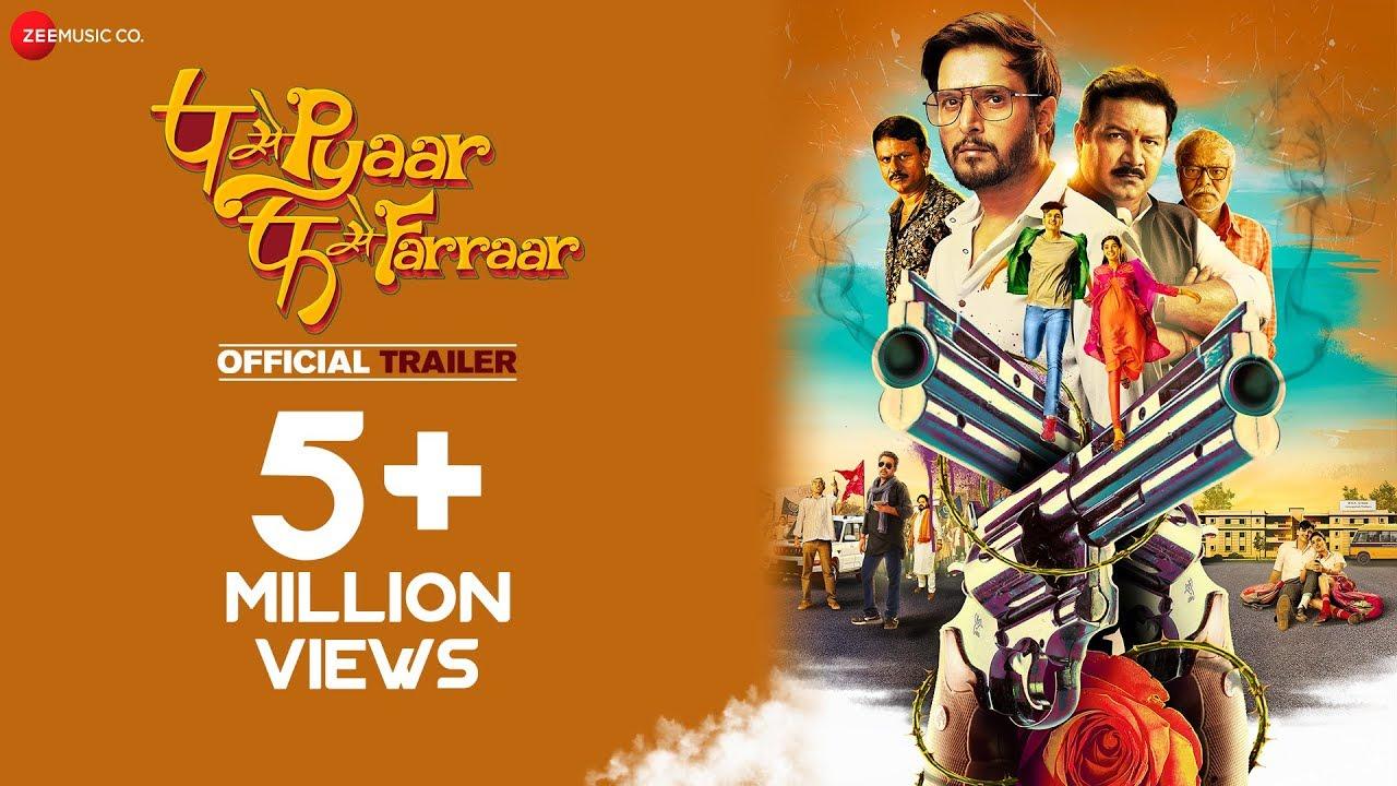 P Se Pyaar F Se Faraar Full Movie Download
