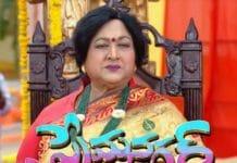 Prem Nagar Daily Serial