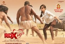 RDX Love Full Movie Download