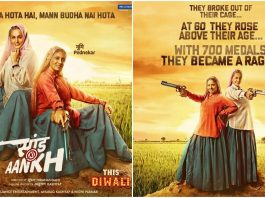 Saand Ki Aankh Full Movie Download