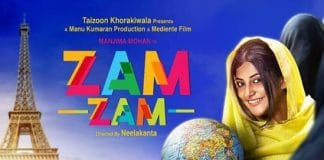 Zam Zam Full Movie Download